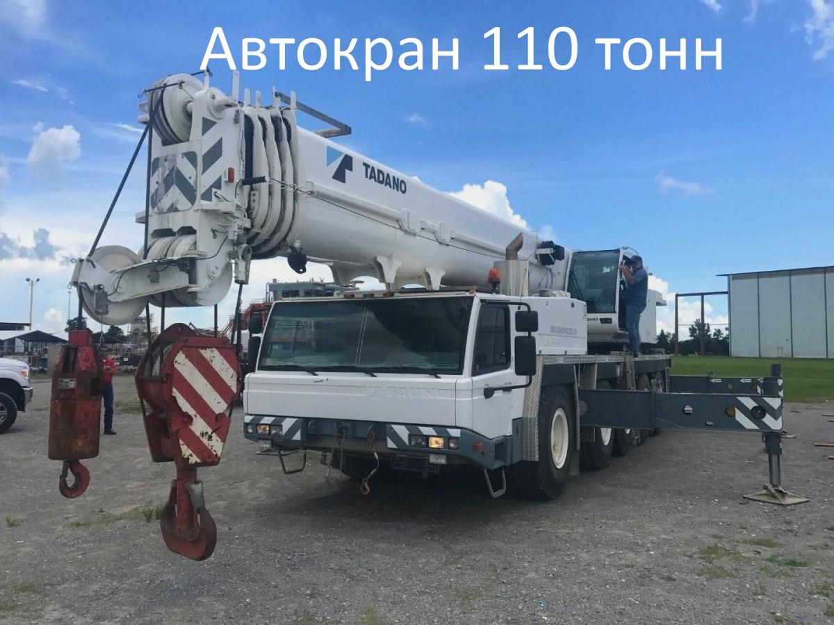аренда-автокрана-100-тонн