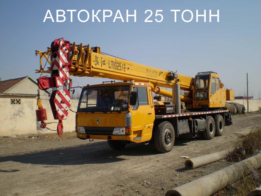 Автокран-с-длинной-стрелой