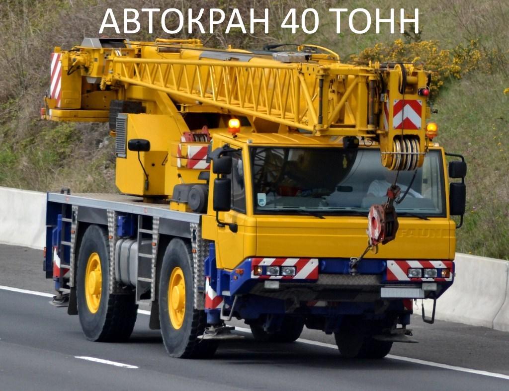 компактный_автокран_харьков